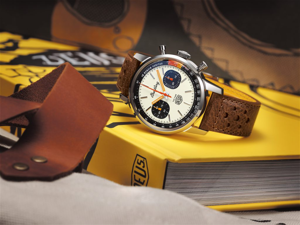 Breitling Top Time Deus Limited Edition and gift with purchase on breitling.com_Deus coffee table book and canvas tote bag