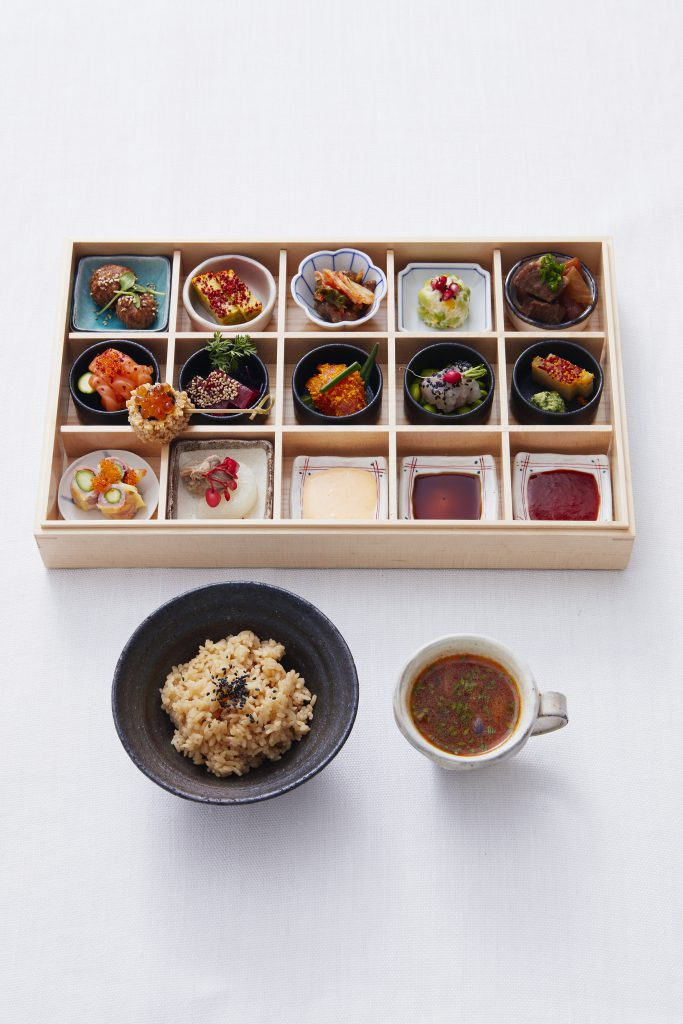 Japan House London